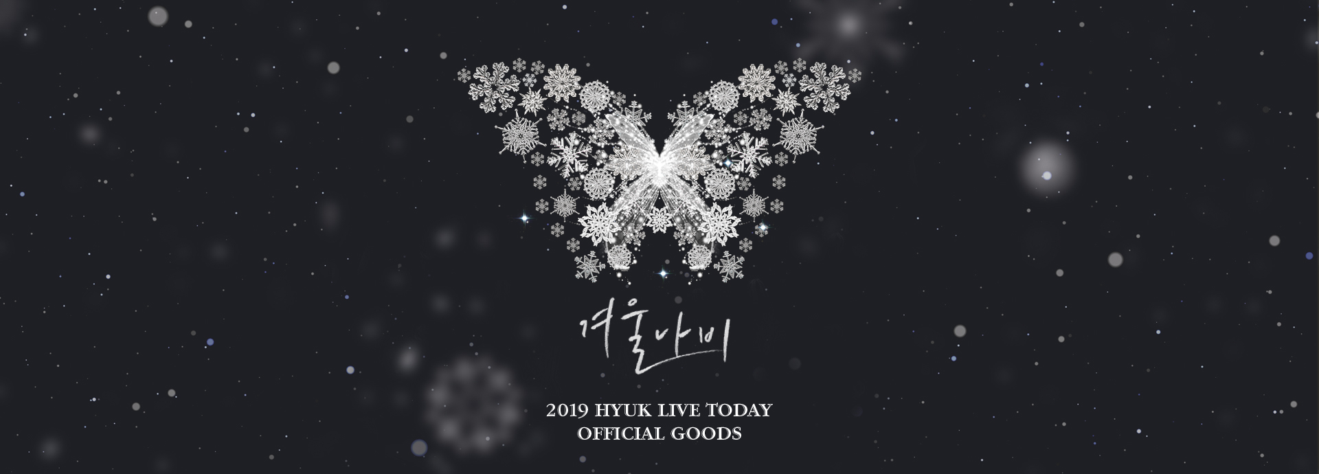 vixx officialgoods